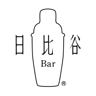 日比谷Bar ロゴ