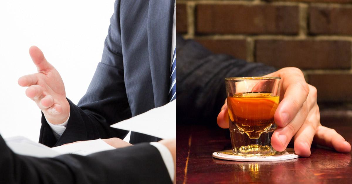 カッコいい生き方をしている大人のそばには ウイスキーがあった