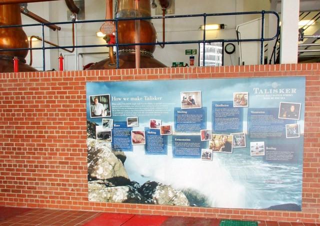 スコットランド スカイ島シングルモルト スコッチウイスキー タリスカー蒸留所 バーチャルツアー