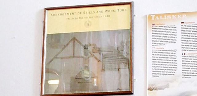 スコットランド スカイ島シングルモルト スコッチウイスキー タリスカー蒸留所 古い設計図