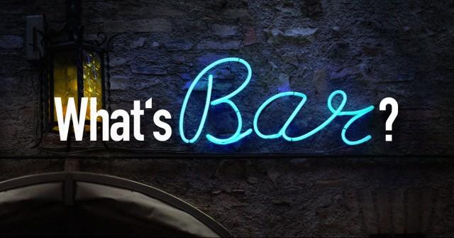 街のあちこちで見かける「バー」の文字。バーってどんなお店のこと?