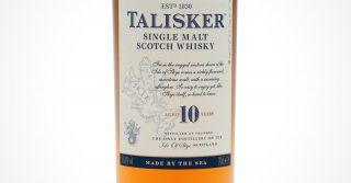 ウイスキー好きなら知っておきたいトリビアについてのコラム集