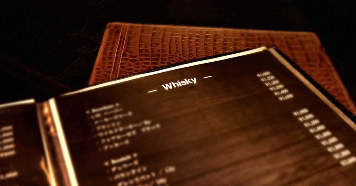 見た目は似ているが中身は別モノ?! ウイスキー、ブランデー、コニャックの違いとは?