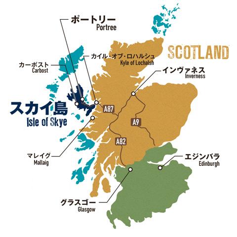 スコットランド、スカイ島の地図
